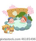 อ่างอาบน้ำแบบเปิดผสมอ่างอาบน้ำชายและหญิงในฤดูใบไม้ผลิ 46165496