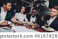 business, wine, dining 46167428
