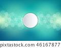 hexagon, background, molecule 46167877