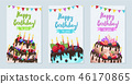 cake, birthday, vector 46170865