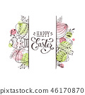 Easter greeting card 46170870