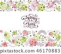 happy spring card 46170883