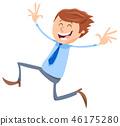 cartoon, businessman, character 46175280