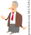 cartoon, businessman, character 46175281