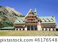 沃特顿冰川和平公园威尔斯王子酒店 46176548