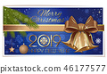 Vector horizontal banner with gold jingle bells 46177577