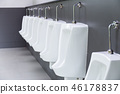 Urinal in the bathroom for men. 46178837