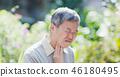 old man throat pain 46180495