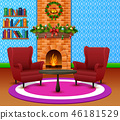 interior living new 46181529