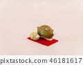 野豬的裝飾品 46181617