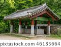Korean Temple Water Fountain 46183664