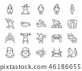 Overweight line icon set.  46186655