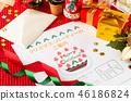 크리스마스 파티 안내 공지 안내서 크리스마스 장식 선물 46186824