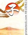 자식 년 연하장 디자인 엽서 템플릿 46189821