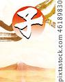 자식 년 연하장 디자인 엽서 템플릿 46189830