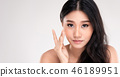 เอเชีย,ชาวเอเชีย,คนเอเชีย 46189951
