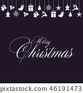 圣诞节 圣诞 耶诞 46191473