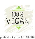 vegan, 100, label 46194004