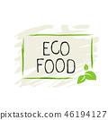 eco, food, organic 46194127