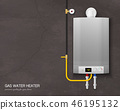 Realistic Gas Water Heater Boiler Composition 46195132
