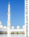 Sheikh Zayed Grand Mosque 46195419