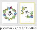 花香 花 花朵 46195849
