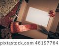 Christmas wish list for Santa 46197764