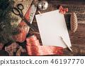 Christmas wish list for Santa 46197770