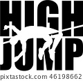 High jump word with cutout 46198662