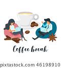 break cafe coffee 46198910