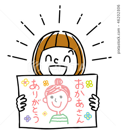 插圖素材:顯示母親肖像的女孩 46202806