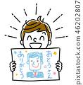 插圖素材:男孩顯示父親的肖像 46202807
