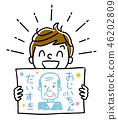 例證材料:顯示祖父畫象的男孩 46202809
