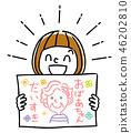 例證材料:顯示祖母畫象的女孩 46202810