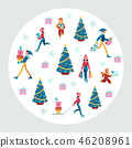 Vector illustration of Christmas and New Year banner with people carrying shopping bags and gift 46208961