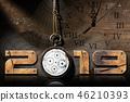2019 New Year - Old Broken Pocket Watch 46210393