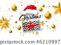Merry Christmas Illustration with Gift Box, Santa Hat, Gold Glass Ball, Star and Typography Elements 46210997