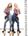 mother, daughter, handbag 46212978