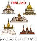 ประเทศไทย,เมืองไทย,ราชอาณาจักรไทย 46213215