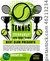tennis tournament sport 46213234