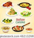 意大利 義大利 意大利人 46213268