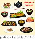 food cuisine vector 46213317