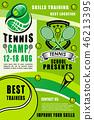 tennis sport racket 46213395
