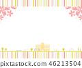 교사 벚꽃 줄무늬 배경 46213504