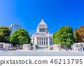 국회 의사당 46213795