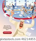 angry boss chaos 46214855