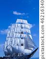 海王丸 水手 帆船 46216340