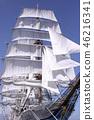 海王丸 水手 帆船 46216341