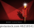 Merry Christmas - Wooden Candle and Comet Star 46216541