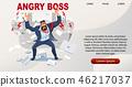 angry boss chaos 46217037